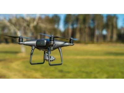 Новый проект Ассоциации путешествий Art Photo Travel - Drone Awards