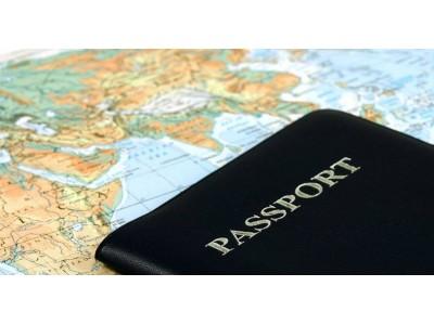 Какие документы нужны для выезда за границу