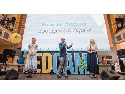 EdCamp Ukraine 2019: (не) конференция для «белых ворон»
