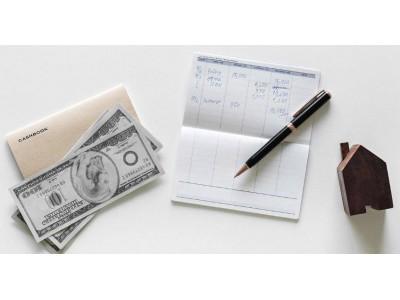 Почему прекращается финансовый поток