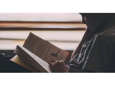 Инклюзивная литература: путеводитель ответов на сложные вопросы ребенка