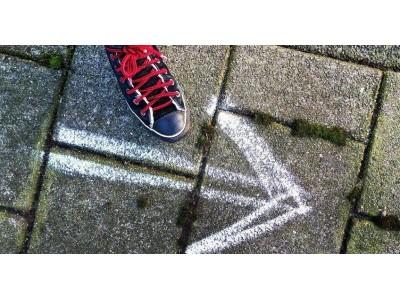 3 шага, чтобы превзойти себя