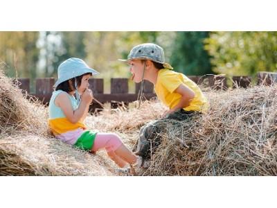 Как научить ребенка сохранять свои границы и уважать чужие