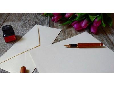 Письма любви