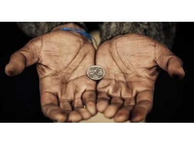 Как изменить сознание бедности?