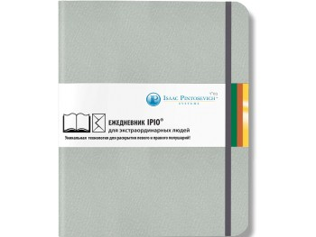 Щоденник IPIO | IPIO