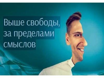 Олег Бахтияров - Выше свободы, за пределами смыслов