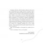 Золотая Рыба - шаманская сказка-практикум о ценности себя | Олли Скордина